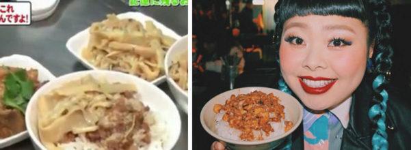 思念7年的「台灣家鄉味」!渡邊直美苦尋「記憶中的兒時滷肉飯」沒加洋蔥卻被逼哭...