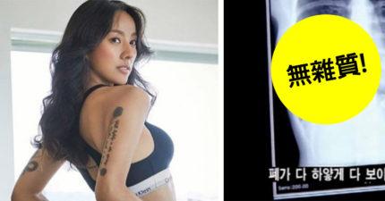 胸部是假的 ?知名女星紛紛秀出「無雜質+大弧度巨球X光照」打臉酸民!