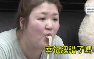 男友不擇手段逼女友減肥竟在咖啡裡加入「白色粉末」吃好一陣子才發現...網齊聲:千萬別放生!
