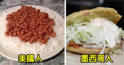 每個國家的窮人都在吃什麼?台港日「完全一樣」,網一看「俄羅斯窮人的一餐」:果然是戰鬥民族