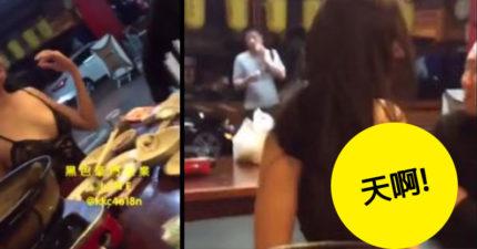 女子「只穿性感內衣」吃薑母鴨,還直接薑汁撞奶「掏出整個右半球」忘情自摸...(影片)