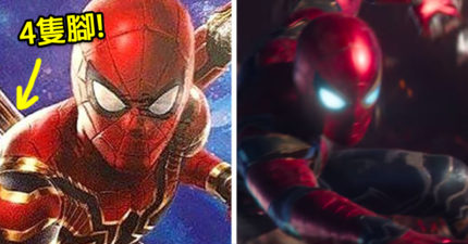 《復仇者聯盟3》加入蜘蛛人!全新造型「4隻腳+金甲鋼鐵套裝」曝光,「超帥氣機動感」讓網暴動:跟鋼鐵人合體了!