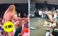 長髮裸男脫到一絲不掛,女子被挑逗到「雙腿大開直接當眾%%」被頂到升天!(影片)