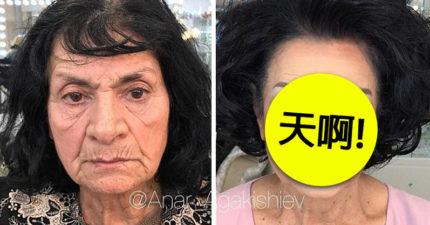 「皺紋殺手」化妝師神手一出歲月痕跡通通不見!80歲嬤「秒回春變40歲」讓你懷疑人生 (7張)