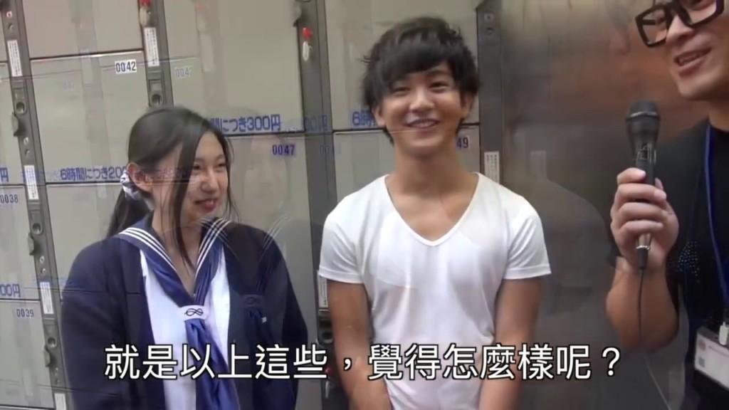 台女在日本遇「走路屌」約砲甩不掉,禮貌吐一句「台語金句」成功秒脫身!網笑翻:太有畫面