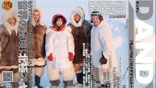 片商「最高等級神作」劇組殺到北極,女.優冰屋%%「邊吃生鹿肉」真的軟不下來了!