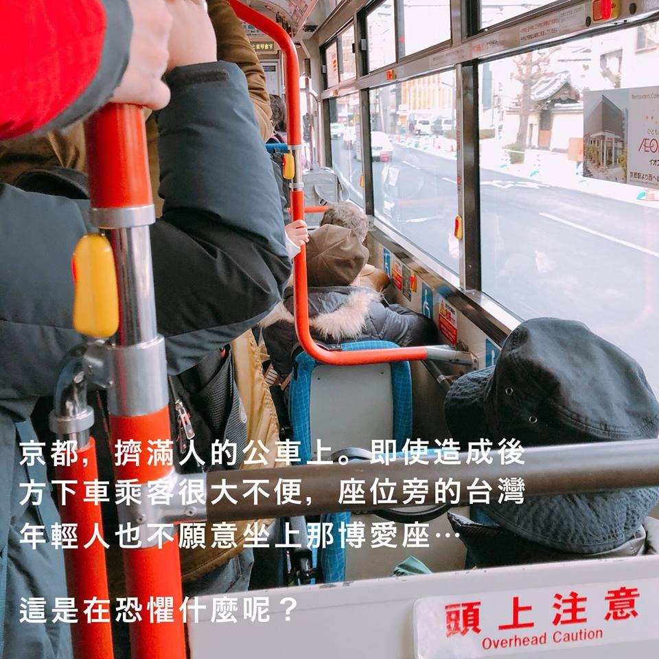 日本公車塞爆只剩博愛座,年輕人堅持「一路站到下車」仔細一聽「果然是自己人啊!」