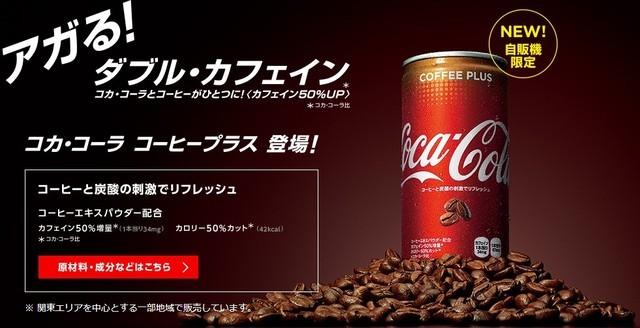 可口可樂即將推大人的味道 8%濃度千萬別小看「連喝3大口保證讓你上天堂」