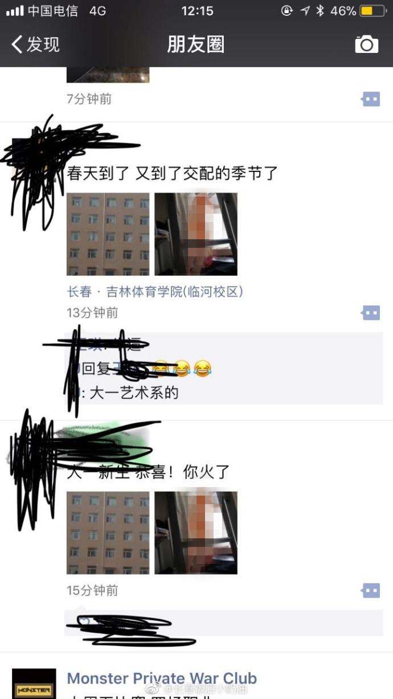 大一新生豪邁「全身脫光正面裸壓窗」,1樓嗨翻圍觀「房內無碼女友真面目近照」讓網友都硬了!