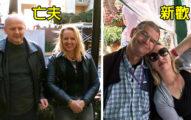 「只有死亡能分開我們!」53歲妻痛失病夫爆哭,3個月後「閃婚初戀」:老公派他來的