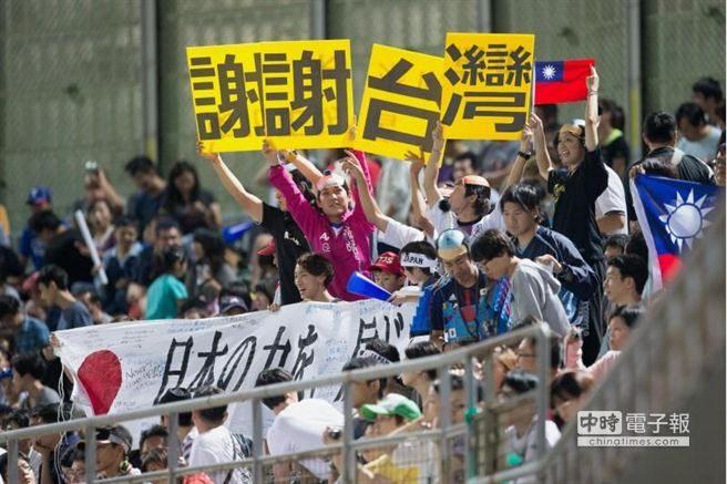 日本311大地震為何「台灣捐出68億排世界第一」?日作家:台灣人天性仁慈