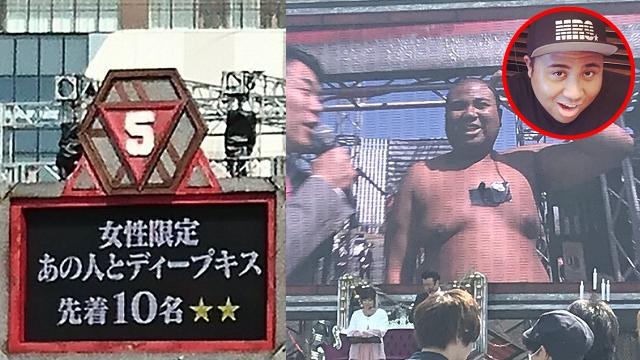 正妹女偶像為了1億「嘴對嘴濕吻半裸男」,網:嘴巴一直開開好飢渴(影片)