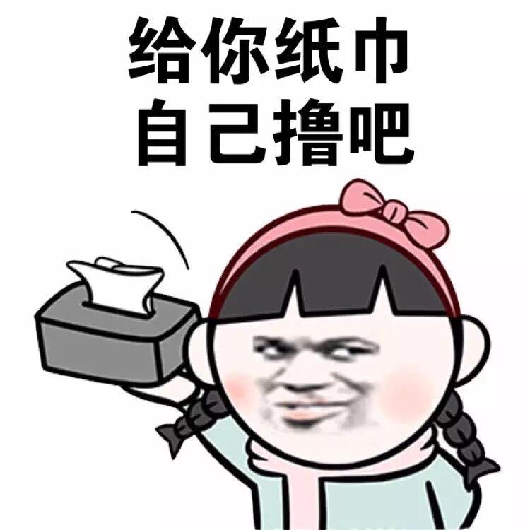 前男友訊息「要一起去日本?」,她回撥電話想敘舊卻是「女人接聽」秒變狠毒復仇計畫!