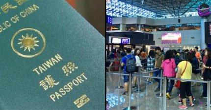 在台灣機場「就可以直接入境美國」,方便度200%UP「強國心碎到看不見!」