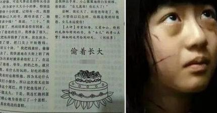 14歲國中妹「睡夢中遭繼母刺洞慘死」,老師在她的半年前得獎作文《偷著長大》發現死亡預告!
