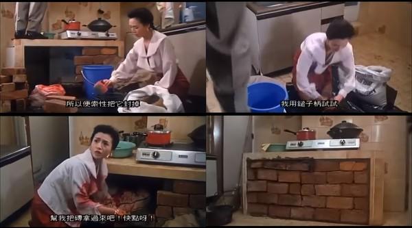 姑嫂水泥封屍靈感!香港43年前「灶底藏屍案」啟發水泥墓塚計畫,狠毒大嫂淡定「就是看她不爽」把電影手法真實上演!