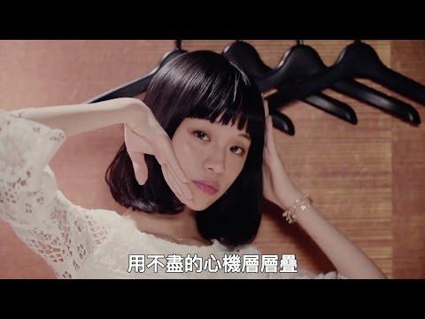 亞洲「素顏正妹排行」出爐!「台妹屌打櫻花妹」 日網友超羨慕:把到台妹是人生勝利組