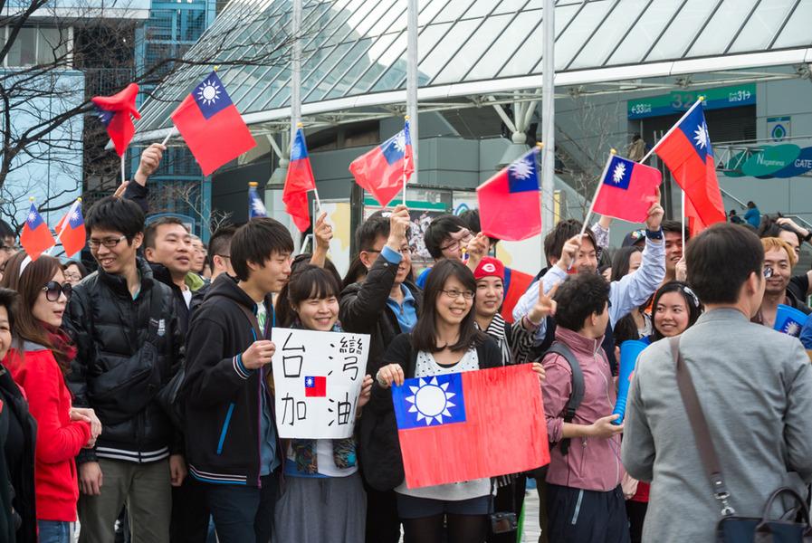 「台灣人」」的圖片搜尋結果