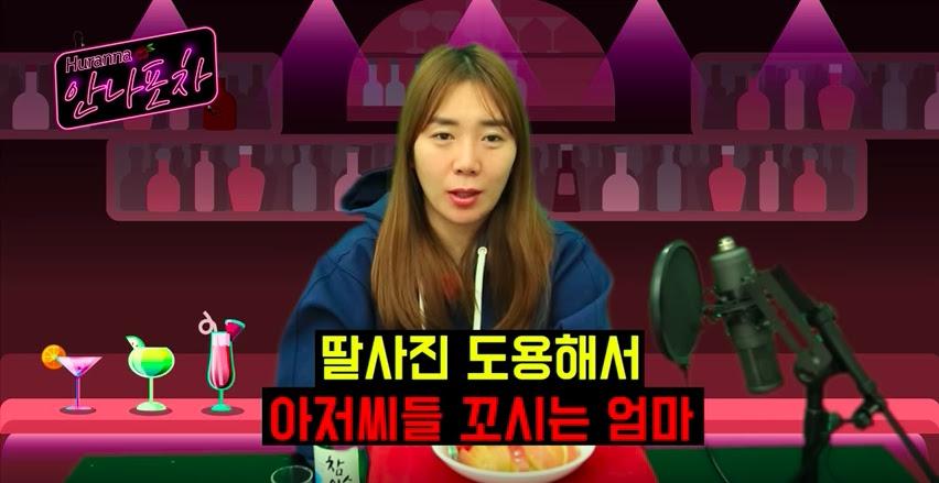 她「身份被盜」裝可愛撩鮮肉 「兇手是媽媽」聊天紀錄超過火!