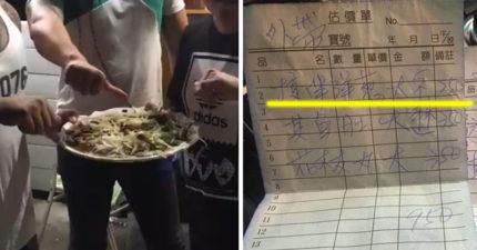 墾丁真的洗白不了?遊客貼出帳單「250元洋蔥」吃的眼眶都是淚,但明明恆春多到吃不完啊...