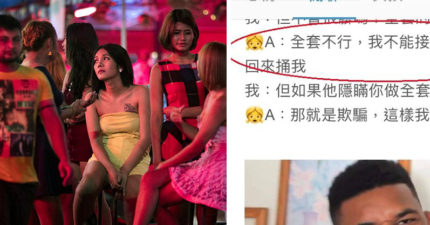男友畢旅可以去「洗泰國浴」?女大生一面倒:不能接受他捅別人再回來捅我!