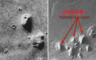 火星上人臉是真的?前科學家控:NASA不誠實