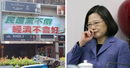 綠營鐵票倉GG了? 高雄驚現「民進黨不倒 經濟不會好」