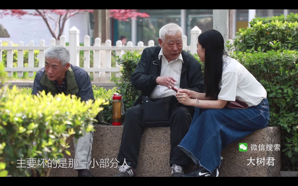櫻花妹遊南京問路怕被怒罵 老人一句回應「大屠殺」讓人淚崩