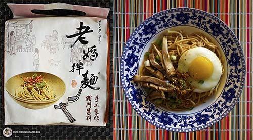 全球10大泡麵排行評選! 台灣首次2款上榜「令人驚艷」