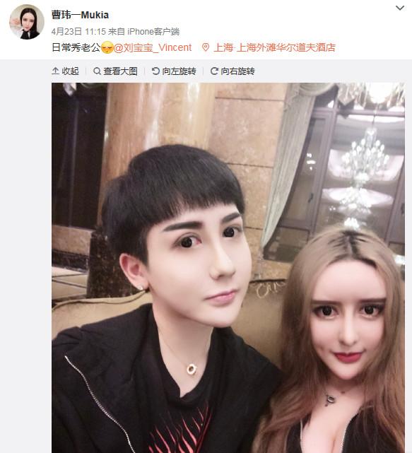 蛇精男新女友曬恩愛合照 「神複製夫妻臉」網:去同家醫院?