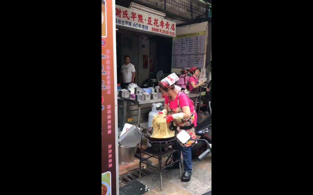 60年老店驚見「阿姨鐵沙掌炒麵」 美味秘訣害網吐:難怪每次吃必拉