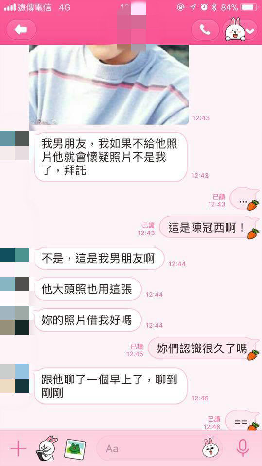閨蜜網交友遇「邪氣派男神」騙交往,她一看照片崩潰:全台灣都知道這男的!蠢閨蜜卻醒不了...