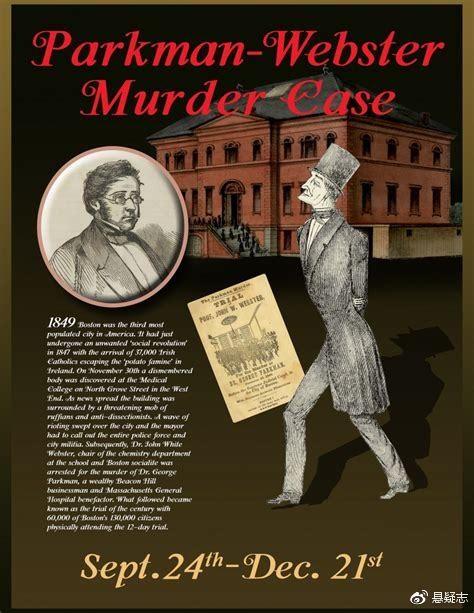 「法醫這個職業的誕生」全因為這起「哈佛謀殺案」!當時兇手的支解手法「因為太不可能」震撼了整個社會