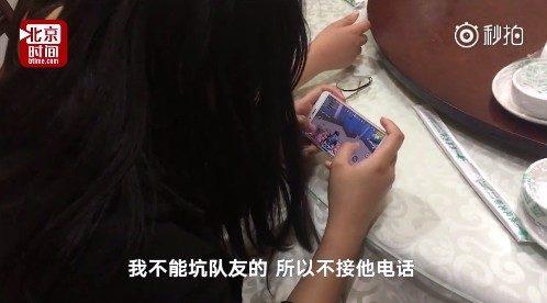 「沉迷吃雞」3天不接電話 女大生被提分手!