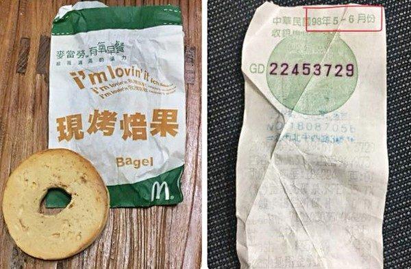 包包挖出「麥當勞焙果」硬到像化石 一看發票日期網驚:快送去故宮