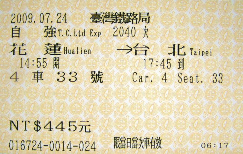 花蓮人除了地震不停外,還有「車票歷劫」!路上出現悲情騎士揹看板:騎回台北...直接讓花東人鼻酸