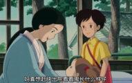 《龍貓》夾雜死神都市傳說 小姐妹片頭就暗示「粉絲20年後才看到」