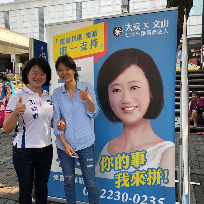 台灣議員「照騙」紅到國外!網酸:阿嬤出來幫孫女拜票?