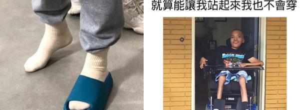 新款Yeezy拖鞋潮到吹 酸民「16種爆笑地獄梗」毀了它