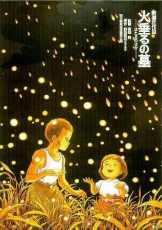 《螢火蟲之墓》30年後真相才發現 調亮100倍後溫馨海報「粉絲震驚到淚崩」