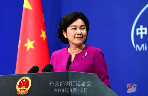 記者稱蔡英文「總統」 陸外交部發言人翻臉:是地區領導