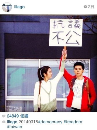 李國毅PO劇照卻被舉報「支持台獨」 陸劇才剛開鏡9天就被換掉
