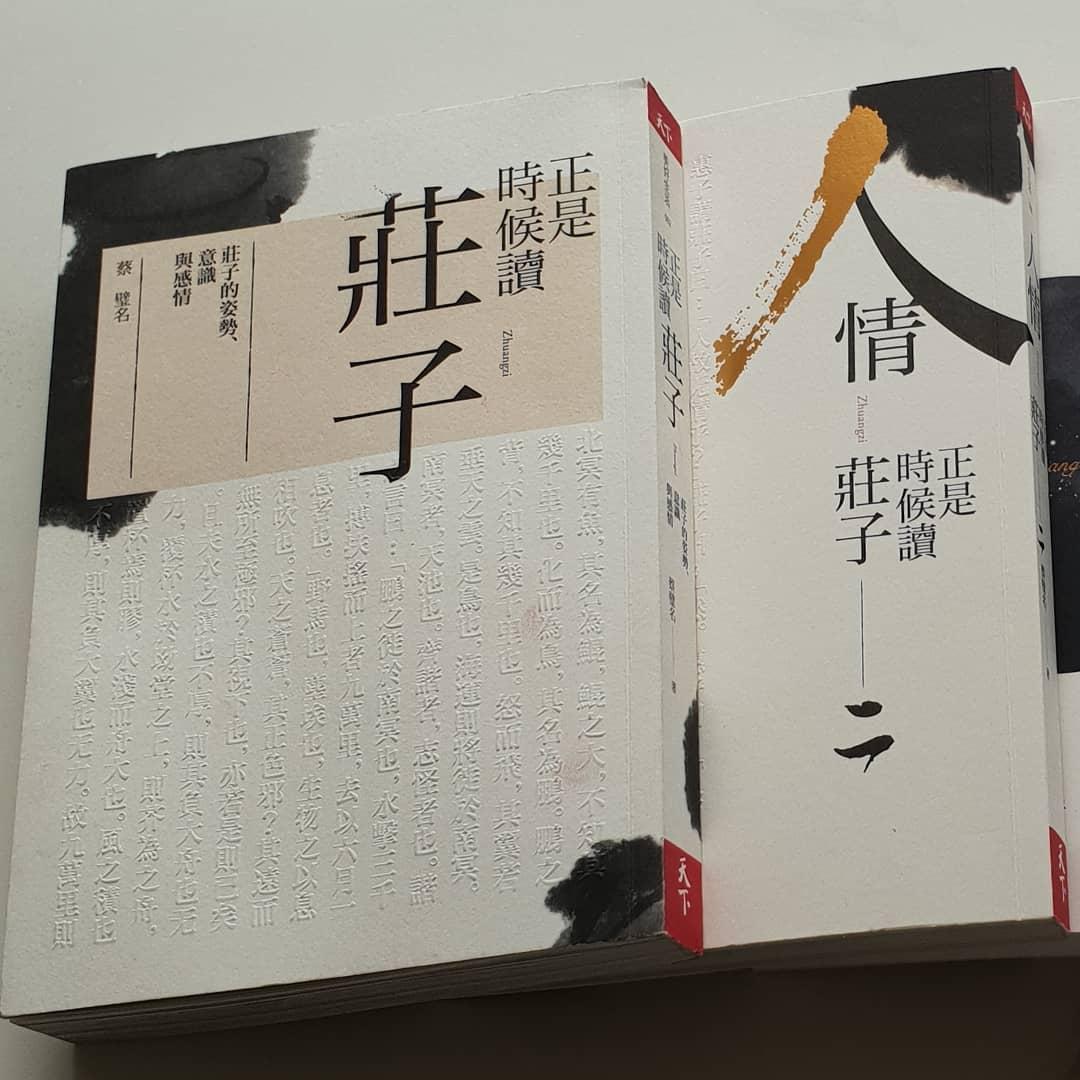 蔡依林迷上台大課,「把莊子當韓劇看」PO讀書照哭:好多字都不會念