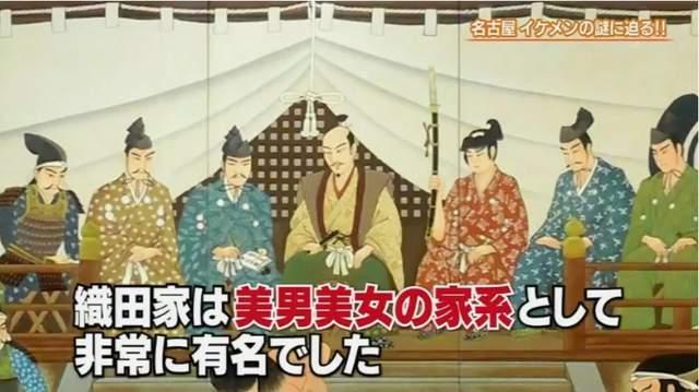 名古屋帥哥特別多?日本節目決定「親身去街頭驗證」,結果從一開始已經要「跪著訪問了」!教授:跟歷史有關(19張)