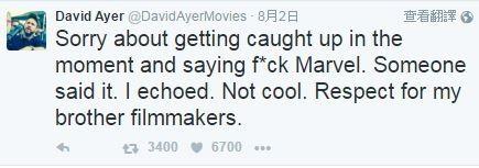 DC導演曾狠嗆漫威 被抓包偷偷看《復仇者3》「喜歡到忍不住發文」