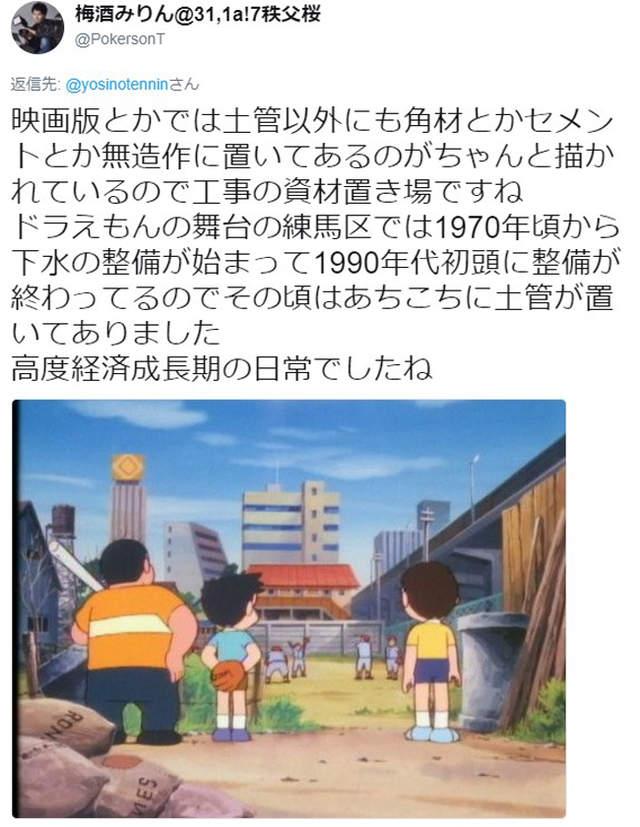 《哆啦A夢》其實有一半時間都在演「犯罪行為」?網友揭「遊玩空地」危險真相:現實中不存在
