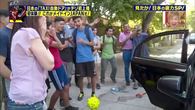 節目拍攝「智利人第一次看到自動門」,一堆臨演「誇張到像人類不用滅亡的反應」全網笑到鼻孔噴淚!(影片)