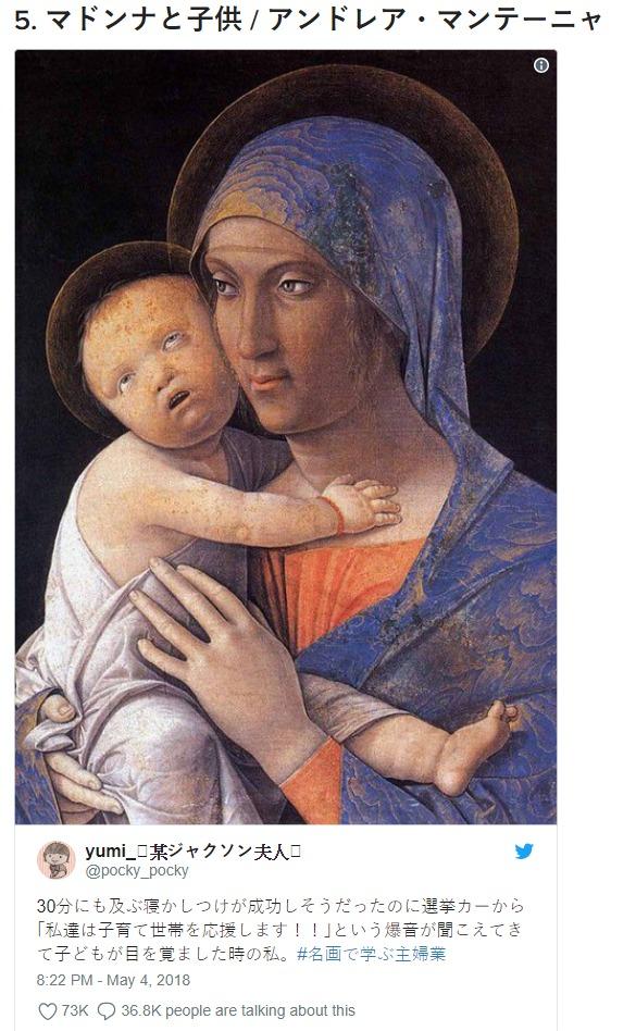 12張讓你「了解家庭主婦辛酸」的世界名畫 拾穗說出「當媽都懂」的痛苦!