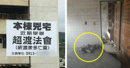 高雄最兇大樓掛布條:辦超渡法會 當地人憶20年前「往生者堆疊畫面」