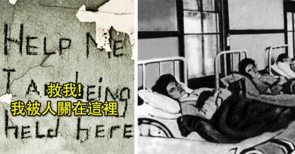 救我!從未犯罪、健康女子被關孤島隔離26年 只因有人吃了她的甜點